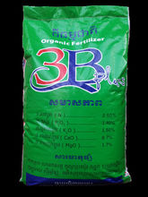 3B PLUS ( Organic Fertilizer )