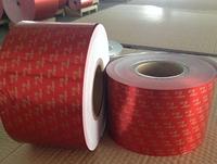 Aluminum Foil Laminated Cigarette Tipping Paper