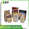 High quality and customized colorful printed food bag
