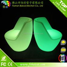 2015 RGB cheap white plastic beach chairs with CE