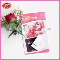 Lovely Microfiber Mobile Phone Stickers