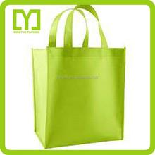 2015alibaba China recycle free samples reusable amazome disposable nonwoven shopping bag