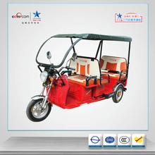 2015 hot sales best price high quality india bajaj auto rickshaw for sale