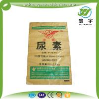 50kg PP brown woven paper-compound fertilizer 10kg plastic bags