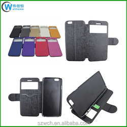2015 new products online shopping for iPhone 6S case