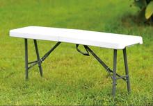 Outdoor Plastic Folding Garden Bench