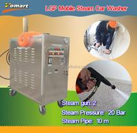 Two gun mobile steam car wash machine price/steam electric handy steam cleaner