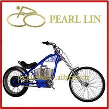 PC-AOS-E-022 Electric bike