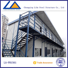 China Modular Prefabricated Light Steel Prefab House