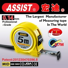 New abs casing of professional 5m metric measuring tape