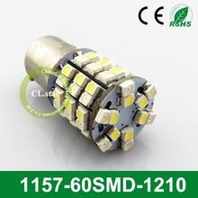 Trading company's factory bay15d socket led 1157 led lamp 1157-60smd 1210 chip car led lights 1157