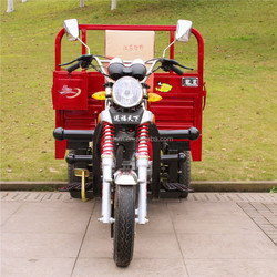 Hot sale 150CC China tricycle cargo