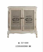 Old aged vintage living room cabinets doors cabinets tables design