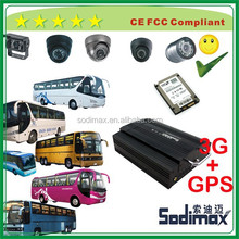 bus charging system 3G mobile dvr 4ch & GPS school bus MDVR