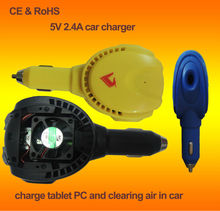2014 Unique Design 2-in-1 mobile phone charger & Car Air Purifier