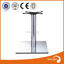foshan furniture high quality modern stainless steel desk legs metal flip top table base