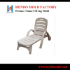 /product-gs/2015-plastic-beach-chair-moulds-60282592487.html