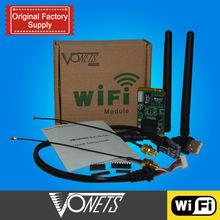 2014 hot sale VM300 best partner of ip devices gps lan modules