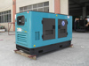 CD40kva silent electric power generator set genset price sale for 40 kva silencioso generador diesel