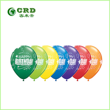2015 popular wholesale printing advertising party decoration Nature Latex Balloon