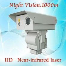 1000m Long-distance HD laser camera