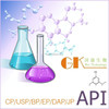 high Purity Pharmaceutical raw material Carboplatin CAS No.:41575-94-4 /Antineoplastic