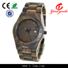 2015 fashion wood watch,super thin case and band,waterproof up to 30 meters