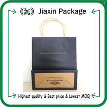 2015 high quality printing brown paper bag with twist handle