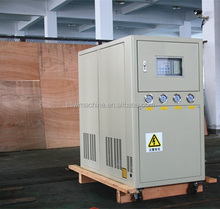 industrie laser chiller water cooled chiller