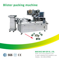 Automatic pillow packing machine soft candy pillow packing machine taffy machine