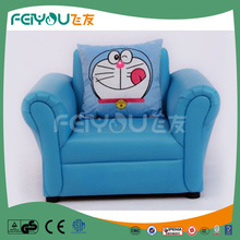 China New Products Baby Sofa Chair With High Quality