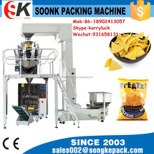 SK-220DT vertical weighting and packing machine for cookie