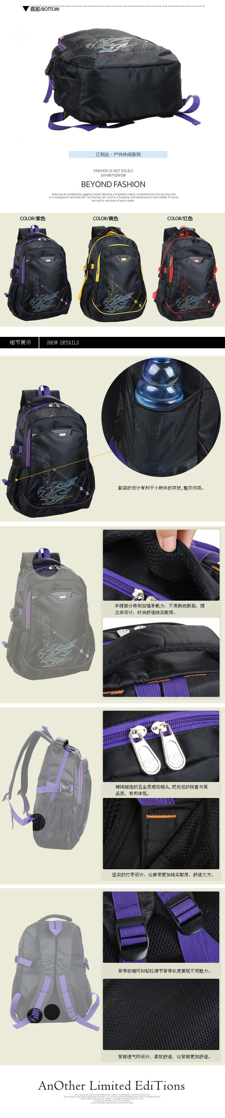 Рюкзак BT  B6079