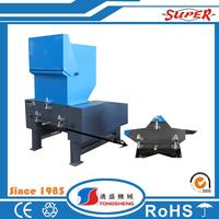 Tongsheng Supplier High Output Capacity Waste Plastic Crusher Unit