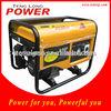 Best Seller China Generac Generators for Sale