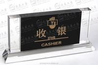 customized acrylic desktop card