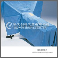 disposable C-Section Drape sets,SMS C-Section Drape sets,sterile C-Section Drape pack sets and kits
