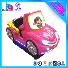 New Coin operated children electric swing machine Babe car kiddie ride