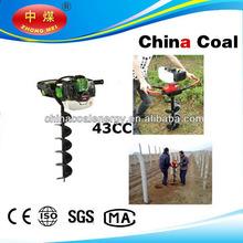 49cc Portable gasolineone man earth auger