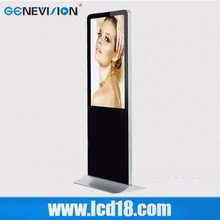 32 inch floor standing video player commercial advertising monitor in retail stores (MAD-320C-S)