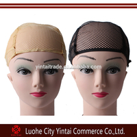 Wholesale Wig Cap, Lace Wig Cap Adjustable Stretch Net, For Making Wigs