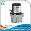 BONA 1/4 inch Aluminum Gas Solenoid Valves