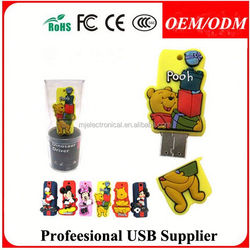 Wholesale cheap usb drive strobe with printing your logo , free sample