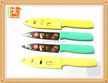 non-stick coating knife with sheath