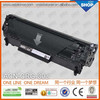 for canon printers compatible for canon toner crg-303 office supply for canon printer cartridges
