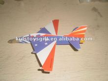 3D Fly Toys Puzzle Fighter Airliner - Paper Airplane Toy Dino kiddies gliders