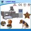 /product-gs/low-price-automatic-extruded-dry-pellet-dog-and-cat-food-maker-60173858337.html