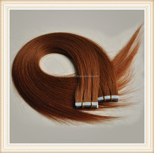 Highest Quality 100% Human Hair Skin Weft 8-30inch Brazilian Remy Tape Hair Extension