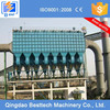 Pulse type cloth bag dust catcher, dust collector