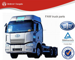 FAW truck spare parts for JIEFANG
